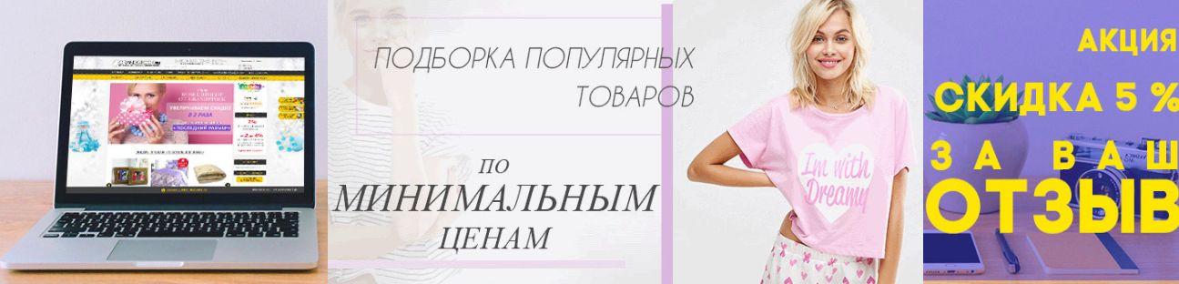 Купить ивановский текстиль в интернет-магазине. Постельное белье и текстиль из Иваново с доставкой по РФ